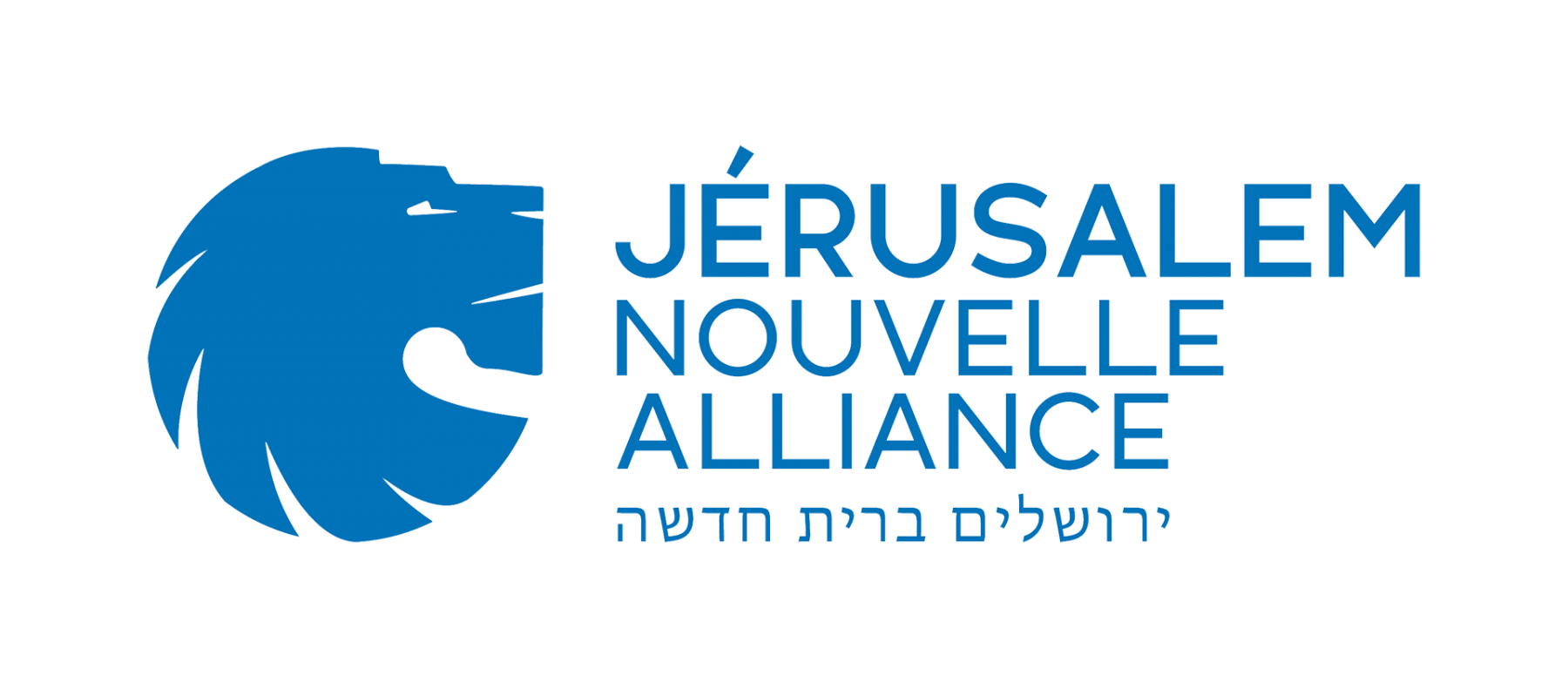 jerusalem nouvelle alliance