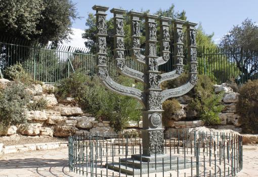 TIKVAT ISRAËL 2